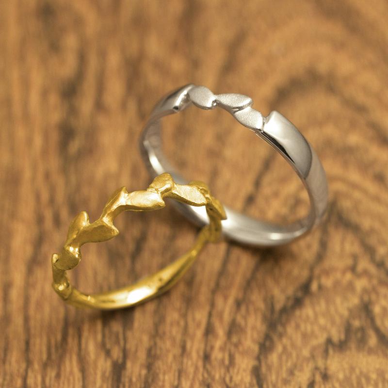 Bay Leaf | Wedding Rings